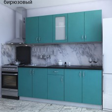 Кухня Горизонт бирюзовый